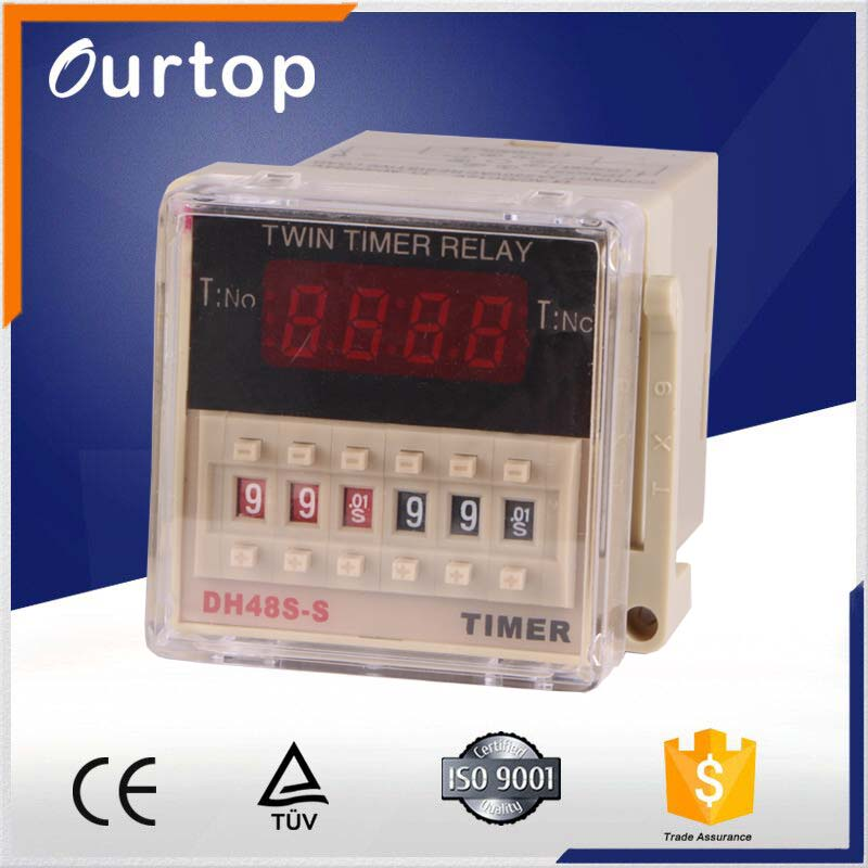 electrical DH48S time relay automobile relay refrigerator relay prices good price made in china