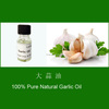 Farwell garlic oil bulk