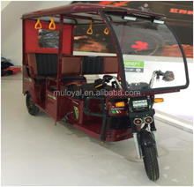 800w Tuk Tuk Electric Tricycle for Passenger/Tourist Large Capacity
