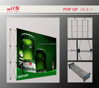 JIS8-7 high quality 201*224cm customised advertisement exhibition trade show display usage display stand magnetic