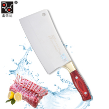 Brand Xin Ronda Cold Steel Kitchen Knife Durable Sharp Utility Cutter Knife