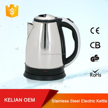 Tea water heater samovar stainless pot wholesale dubai
