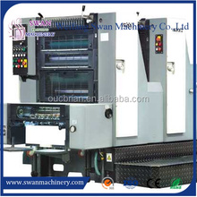 paper card used heidelberg 4 colour offset printing machine price