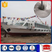 TKEH-705 Self Polishing Antifouling Anchor Decoration Marine Ballast Tank Anticorrosive Coating Paint