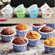 Cupcake spotty muffin cup cake tin paper cases liners box 5 colors kitchen accessories baking tools for cakes