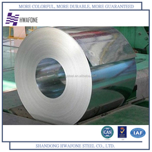 Customized 600-1250mm width ms sheet price