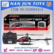 2016 hot sale 2.4G 4CH large alloy model rc helicopter for adults