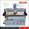 1325 diy cnc router, cnc woodworking machines, cheap cnc routers for woodworking