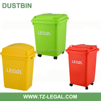 2015 color code high quality bin for market trash can 13 gallon garbage bin