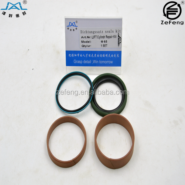 ยังคงยก lift cylinder seal kit 0009608135