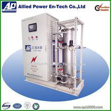 High output ozonator for water treatment