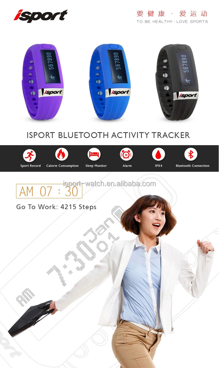 Wal-Mart/BSCI/Sedex audit factory with fitness Smart Bracelet with sdk