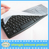 China manufacturing custom silicone keyboard cover dustproof desktop computer cover