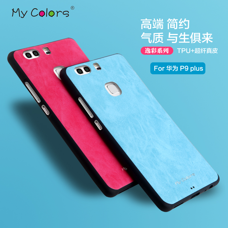 New design My colors brand TPU anti- attack buffer design cell phone case for Motorola G4 PLUS .as7