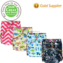 OEM Double Leaking Guards Real bamboo Fitted Pocket Diaper