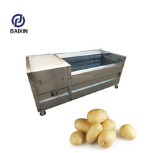Professional coconut peeler machine carrot peeling machine potato cutting machine
