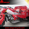 HUJU 200cc motor tricycle reverse gear / motorized chopper / farm cargo tricycle for sale