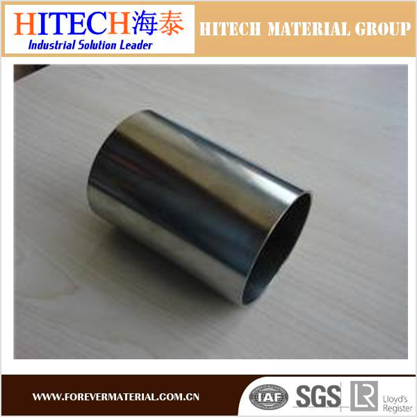 ZIBO HITECH nickel 200 nickel 201 free pipe price for Reactors and vessels where fluorine is generated and reacted with hydroc