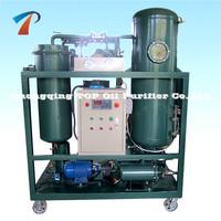 Waste Steam Turbine Oil Renewal System/High Vacuum Separation Equipment