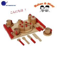 Janpanese Style Play Wooden Cake Tea Toy Set
