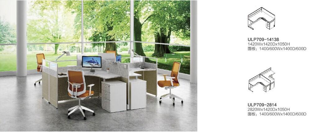 Modern Office Workstation Layout Design Aluminum Partition