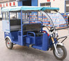 electric three wheeler/electric tricycle price/trike chopper