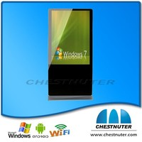 "Chestnuter Supermarket 42"" android media player, android ad player for advertising"