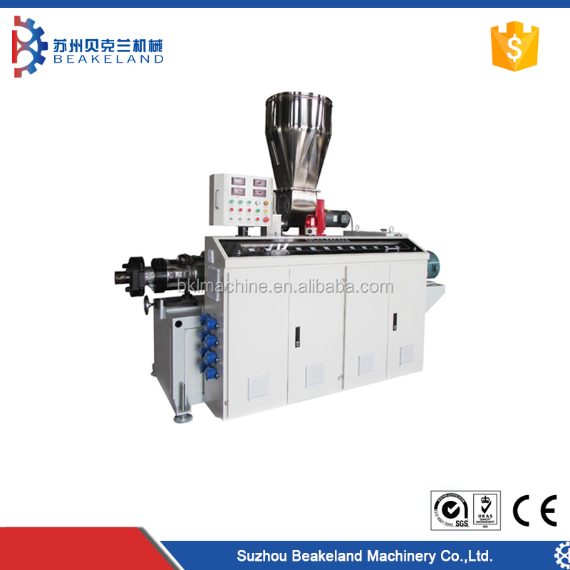 Best price filament second hand plastic twin screw extruder machine