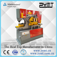 the highest cost-effective hydraulic iron worker Q35Y-25 price/punch cutting machine/iron rod cutting machine