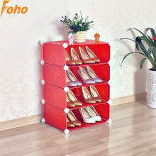 4 cubes red color shoe furniture cabinet , easy assemble and disassemble(FH-AW0845)