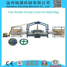 new modle 4-Shuttle plane cam type circular loom