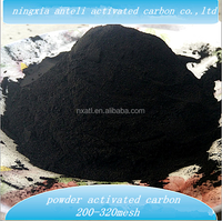 Activated carbon of 200 mesh wood based powdered activated carbon price