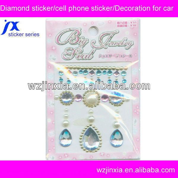 car bling bling diamond rhinestone sticker for cell phone