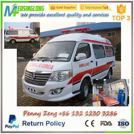 Hospital Ambulance Car for Sale/ Customized Emergence Vehicles for Hospital with China Best Price - MSLJH28