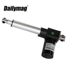 12v DC linear actuator with servo motors /Waterproof linear actuator electric linear actuator