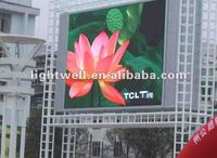 new stationery video curtain ads p25/p20 outdoor full color led mobile signs