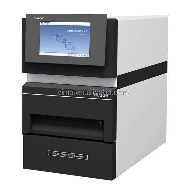 TL988-4 four-channel real-time fluorescent quantitative PCR instrument