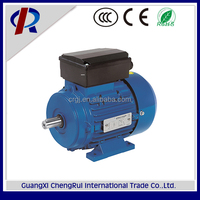 MY series single phase little vibration electric motor (b3 mounting ) motor