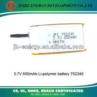 rechargeable lithium polymer batery 3.7v 650mah 752240 650mah lithium battery