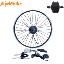 "16"" 20"" 24"" 26"" 28"" 29"" 700c 36v 250w electric bike conversion kit hub motor kit"