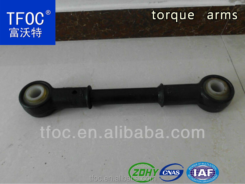 suspension torque arms for semi trailer