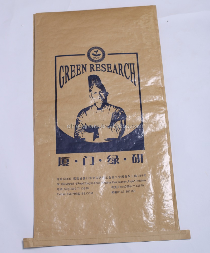 china wholesale market agents small kraft brown paper food bags