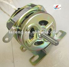 220w electric washing machine motor wiring
