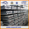Light Steel Rail Price Railway Supplier