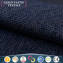 2017 Good After-sale Service Wholesale Cheap Viscose Fabric