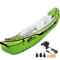 3.1-4m cheap professional sea kayak double sit on top pvc inflatable fishing boat canoe/aluminum floor inflatable boat
