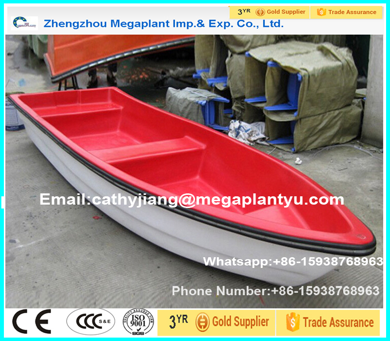 Double commercial cheap plastic fishing boat for sale