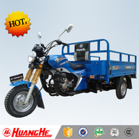 chinese best new motorized type open body three wheel motorcycle for sale