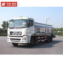 5000 liters capacity fuel tanker truck for chemical liquid delivery