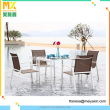 all weather outdoor aluminum hotel outdoor furniture
